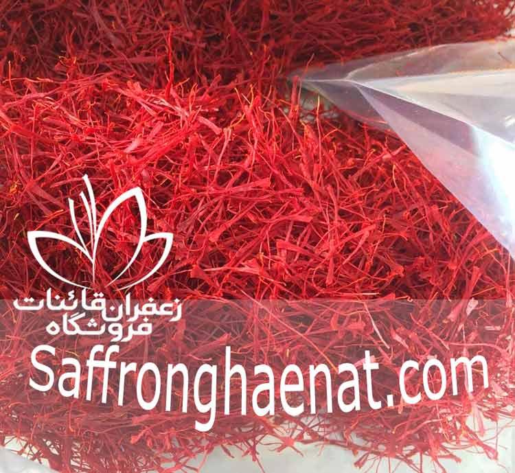 saffron price 2020 in America