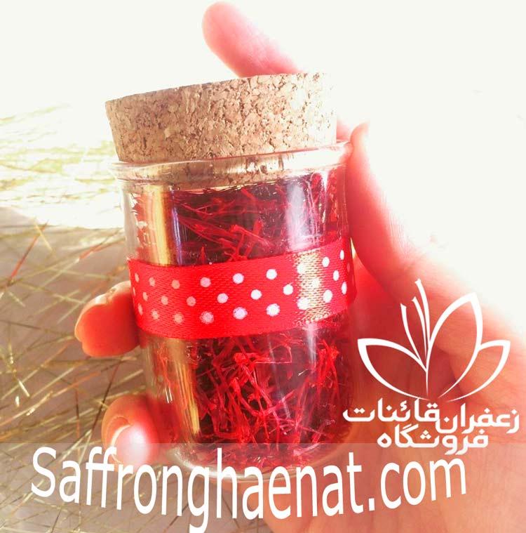 saffron wholesale price in America