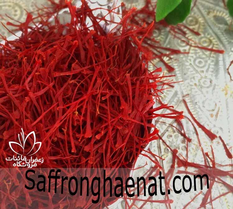 Buy Saffron at Best Prices in America