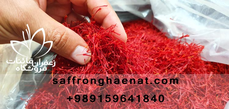 1 kg saffron price in Saudi Arabia
