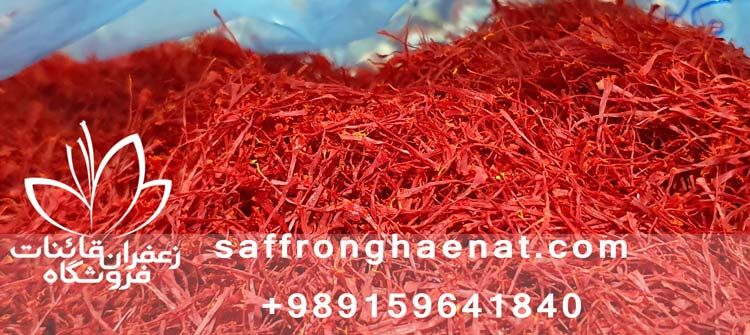 Saffron wholesale market prices in Saudi Arabia