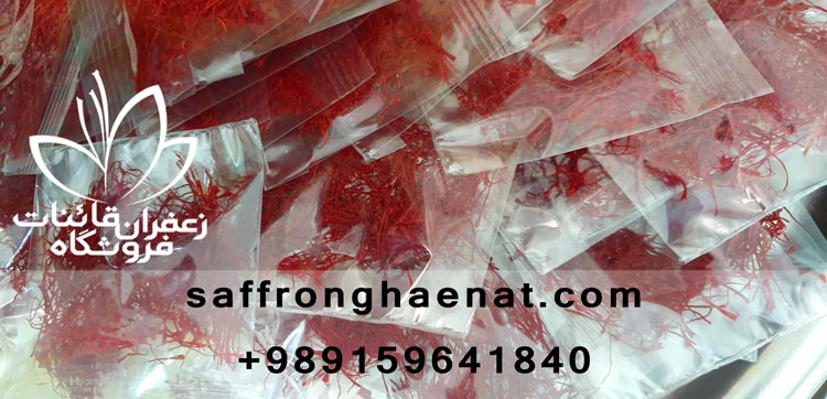 saffron price in saudi arabia And buy saffron