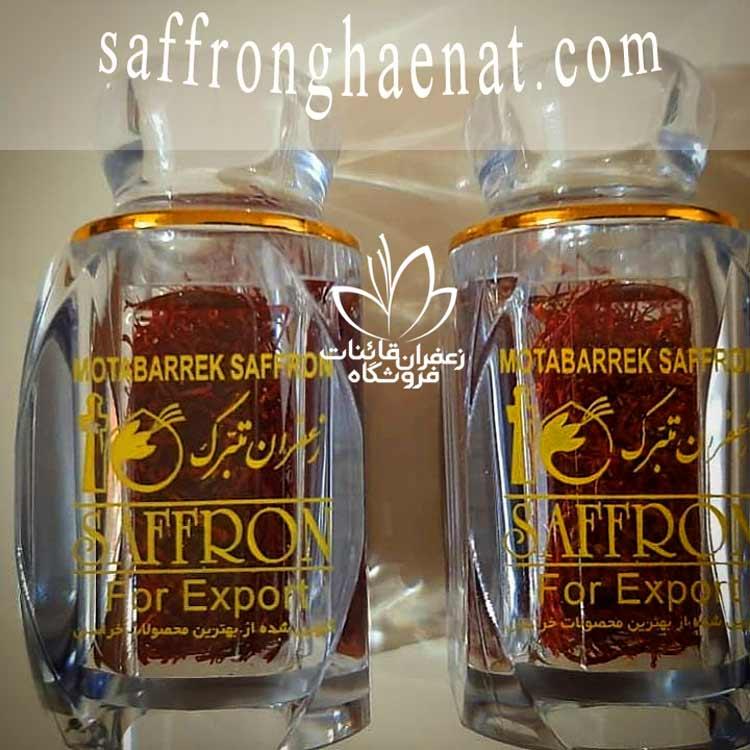 saffron market