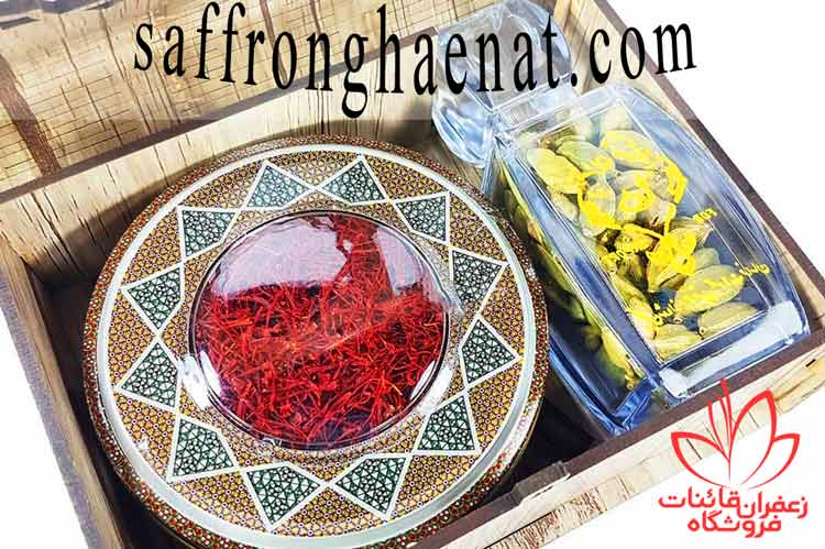 How much are 5 grams of saffron?