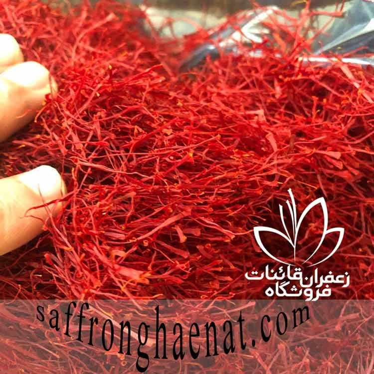 saffron sell in France with highest quality