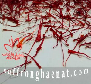 Saffron wholesale prices in Italy