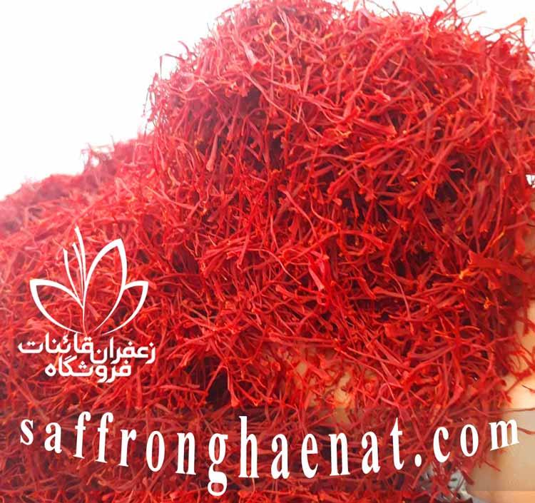 saffron in iran 1kg price