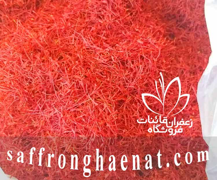 saffron wholesale price Italy