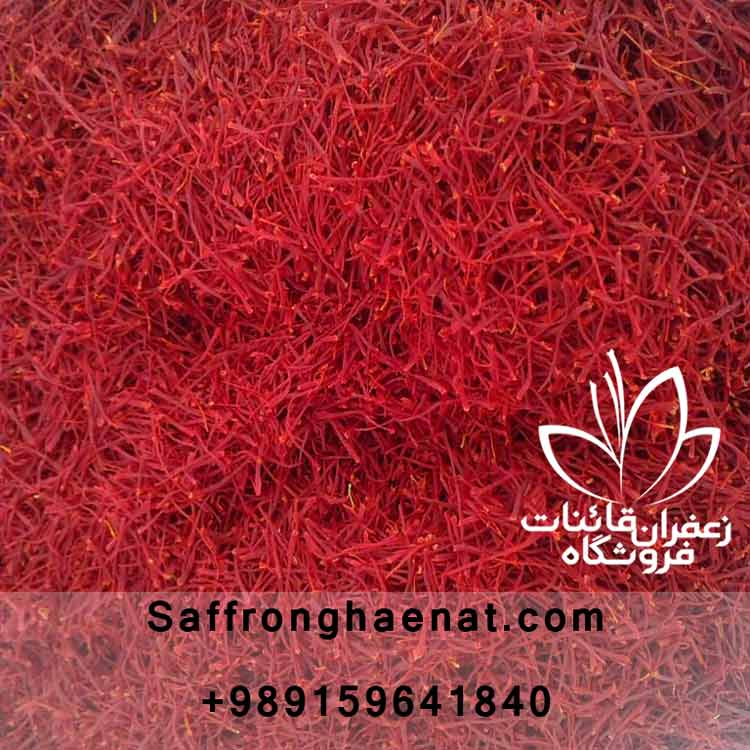 saffron buyers in Dubai