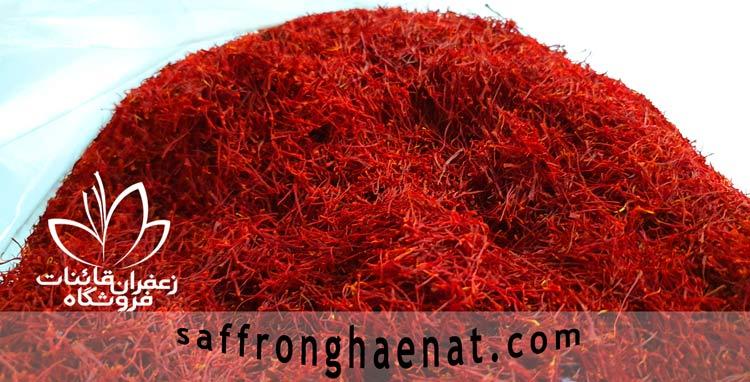 saffron price per kilo