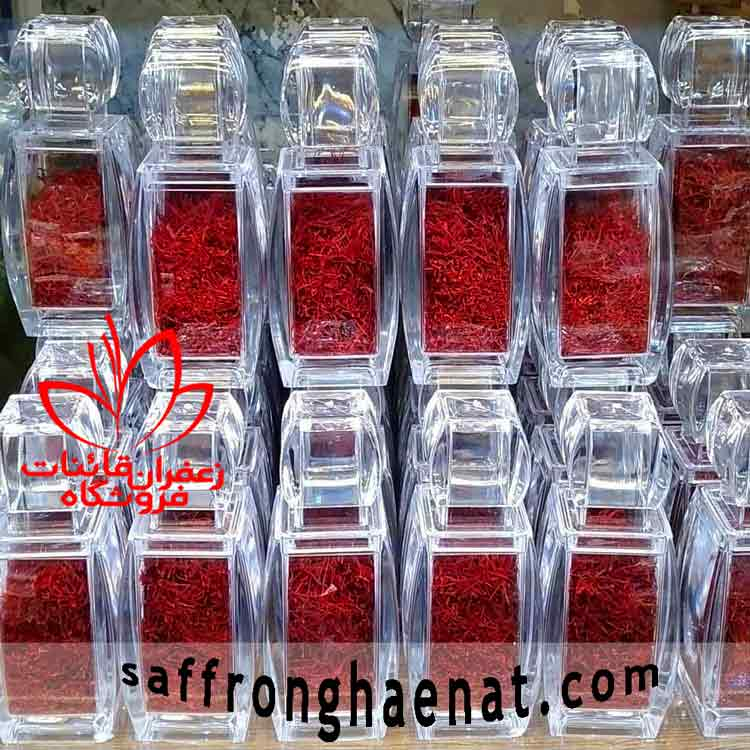 producing and packaging and selling saffron Iranian
