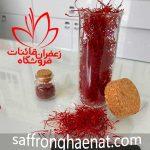 saffron cost per kg in uae