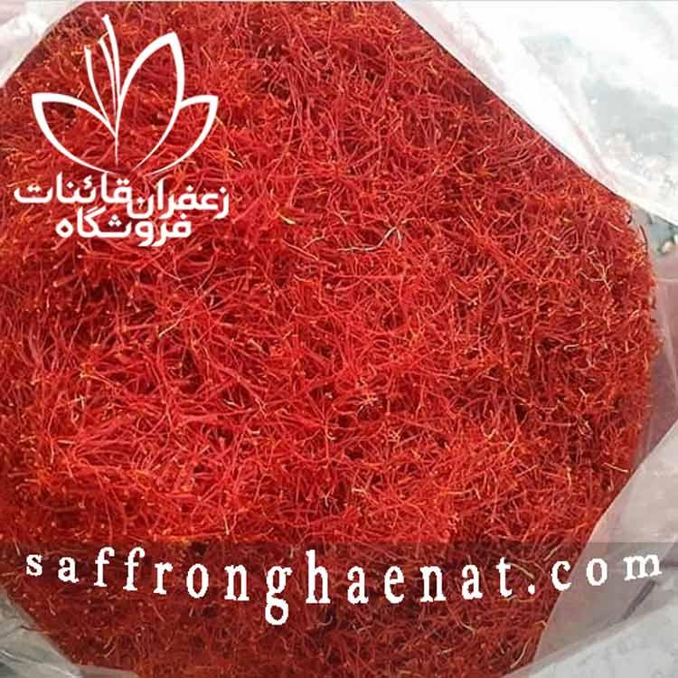 iranian saffron in dubai