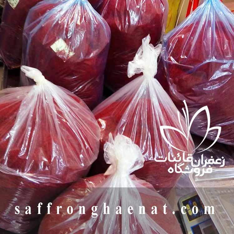 saffron 1kg price in dubai