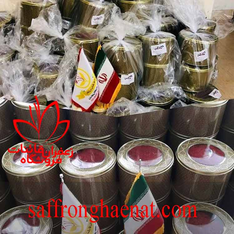 buy saffron online uae