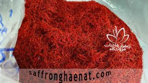 Saffron sale in Japan with the highest quality