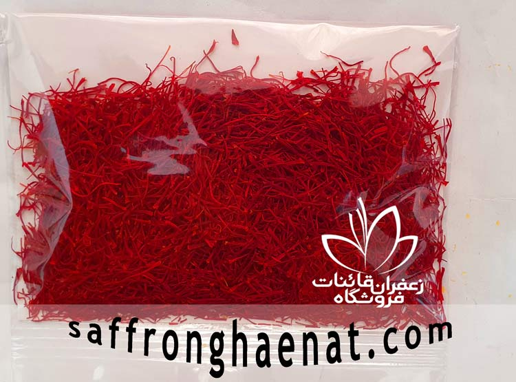 which country has the best saffron in the world