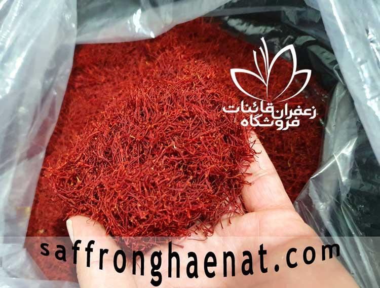 saffron wholesale price in japan