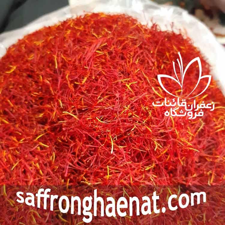 saffron online saffron supplier