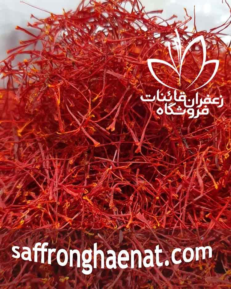 saffron wholesale iran saffron wholesale price in dubai
