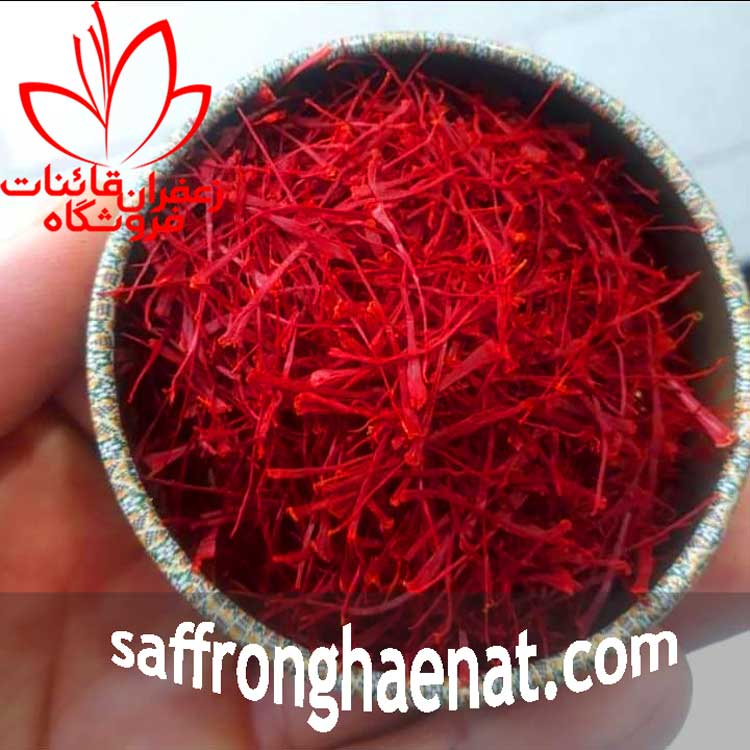 saffron manufacturers in iran