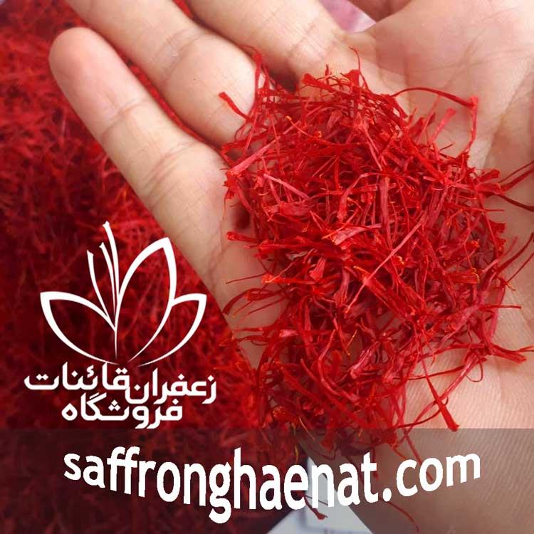 Saffron Suppliers Manufacturers Wholesalers